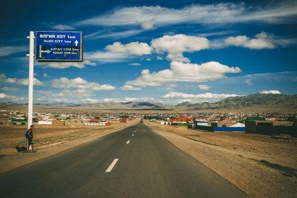 город Баян-Улгий