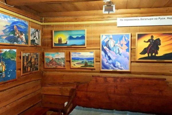 музей семьи Рерихов